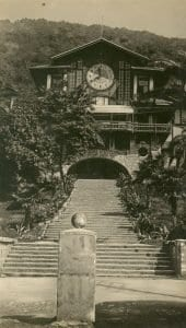 Ресторан Гагрипш 1903