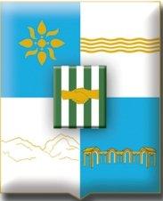 Герб города Гагра