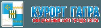 Курорт Гагра — Официальный сайт Гагрского района