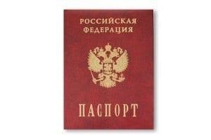 pasport1