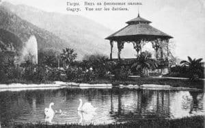 Парк Ольденбургского