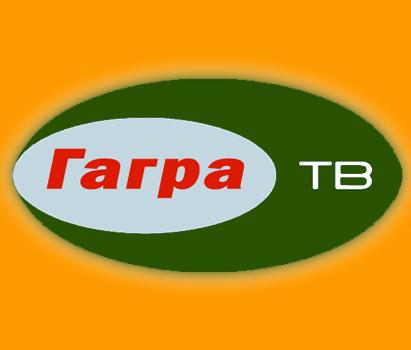 Телеканал «Гагра ТВ»