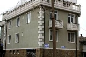"""Гостевой дом """"Мандарин"""" - Гагра"""