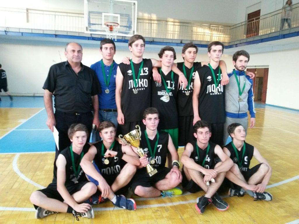 Мужская сборная Гагрского района по баскетболу