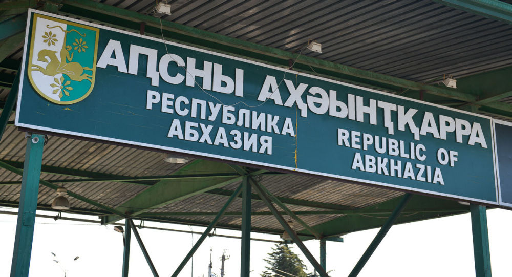 Граница Абхазии