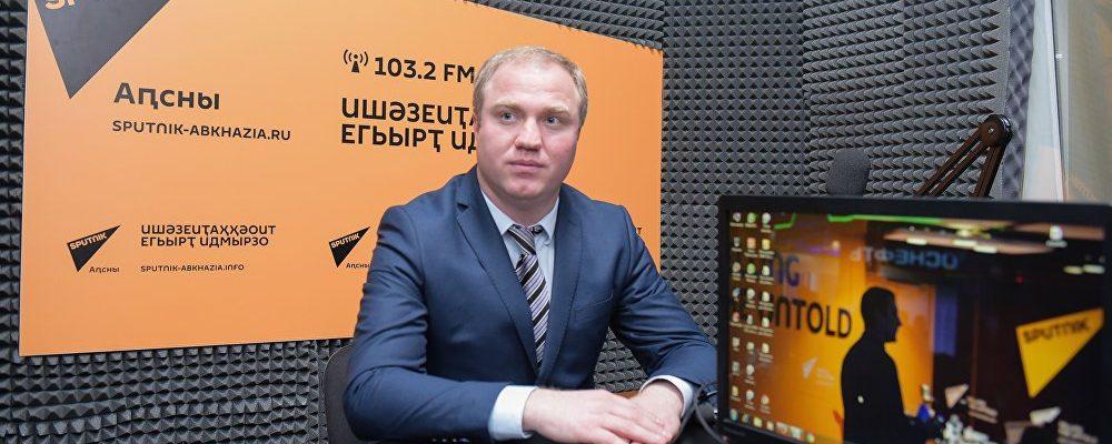 Основная цель Минтруризма РА — продвижение бренда «Абхазия»