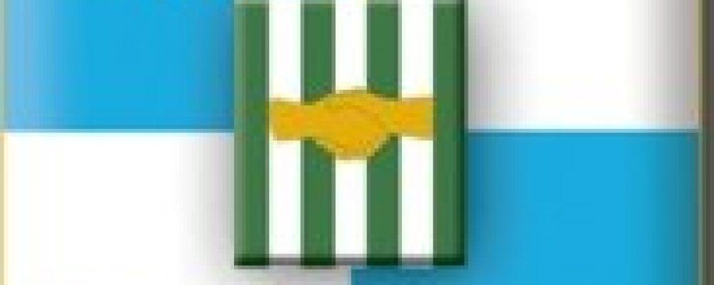 Официальная символика Гагрского района