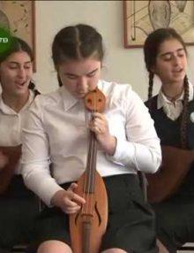 В Гагрской школе искусств прошел концерт памяти Баграта Багателия