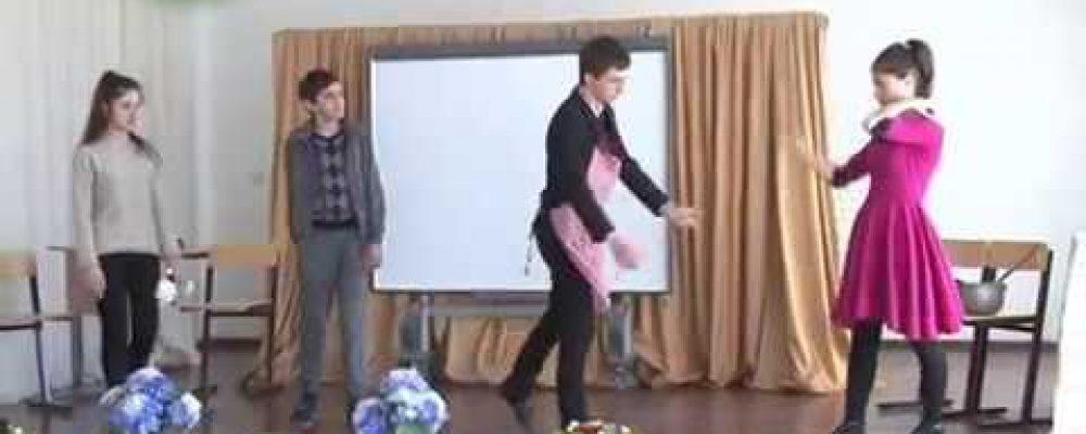 В Гагрской средней школе № 1 прошло праздничное мероприятие, посвященное Международному женскому дню 8 марта