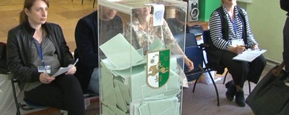Итоги первого тура выборов  в Народное Собрание -Парламент Республики Абхазия по Гагрскому району