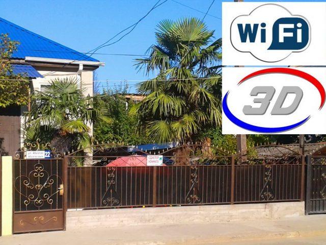 Гагра — Сосналиева, 22 — Гостевой дом рядом с морем в Гагре