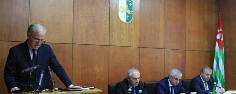 В Администрации Гагрского района проходит выездное заседание Кабинета Министров Абхазии, , посвященное подготовке к курортному сезону 2017