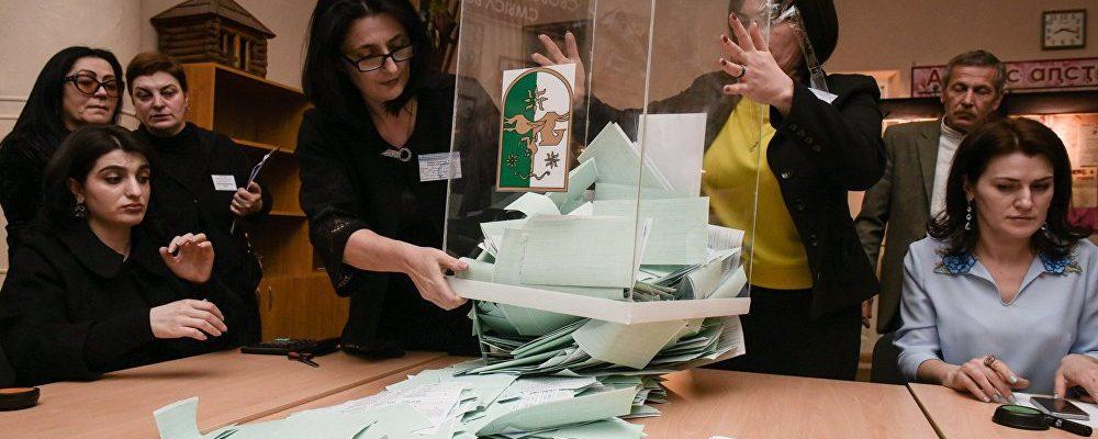 Завершились выборы в Народное Собрание – Парламент Абхазии