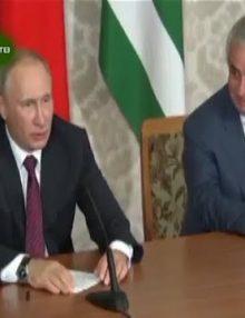 8 августа в Пицунде состоялась рабочая встреча  Владимира Путина и Рауля Хаджимба