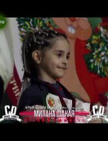 Милана Шакая — звезда хип-хопа мировых и российских детских чемпионатов