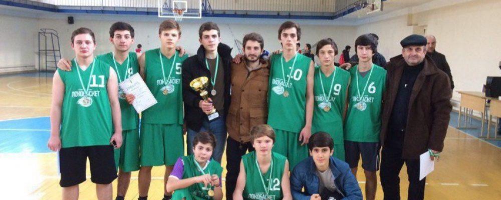 Сборная Гагрского района по баскетболу победила в первенстве Абхазии