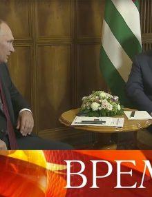 В Пицунде встретились Рауль Хаджимба и Владимир Путин