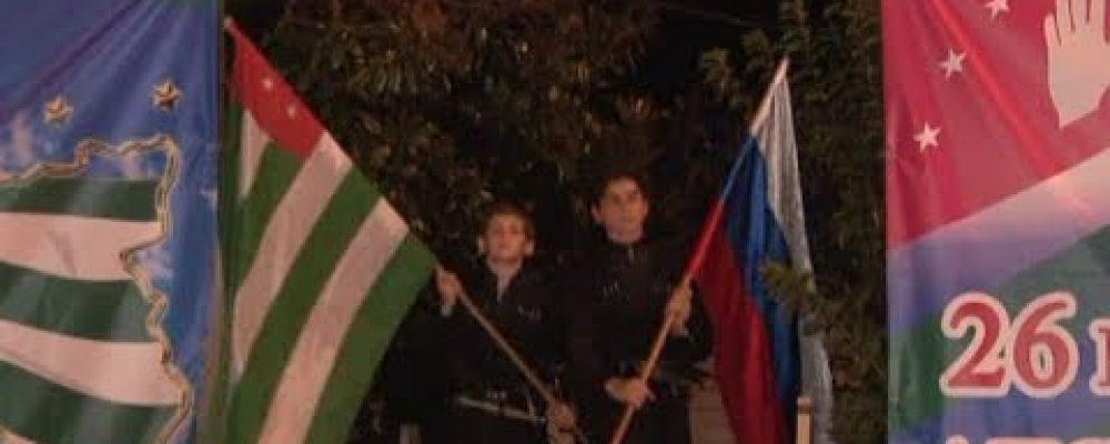 26 августа  прошел праздничный концерт, посвященный Дню признания независимости Республики Абхазия