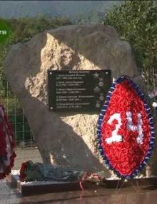 30 сентября в селе Асичко Гагрского района состоялось открытие памятника, посвященного погибшим воинам в Отечественной войне народа Абхазии