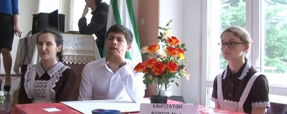 В абхазской средней школе № 1 прошел творческий конкурс для учеников абхазских школ Гагрского района