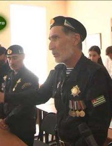 В Гагрской средней школе №2 прошла викторина, посвященная 25-летию освобождения Гагрского района