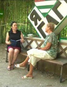 Жительница Новосибирска Ирина Видяева: Про Абхазию только с любовью