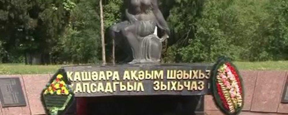 9 мая в поселке Бзыпта почтили память, погибших в Великой Отечественой войне