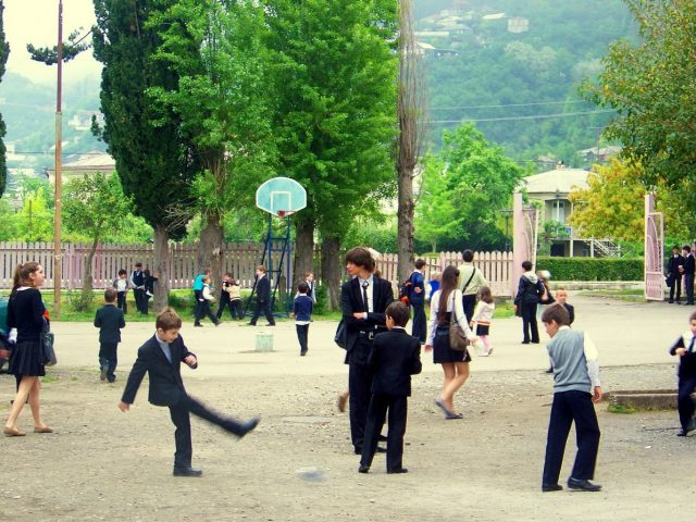 Гагрская средняя школа № 4