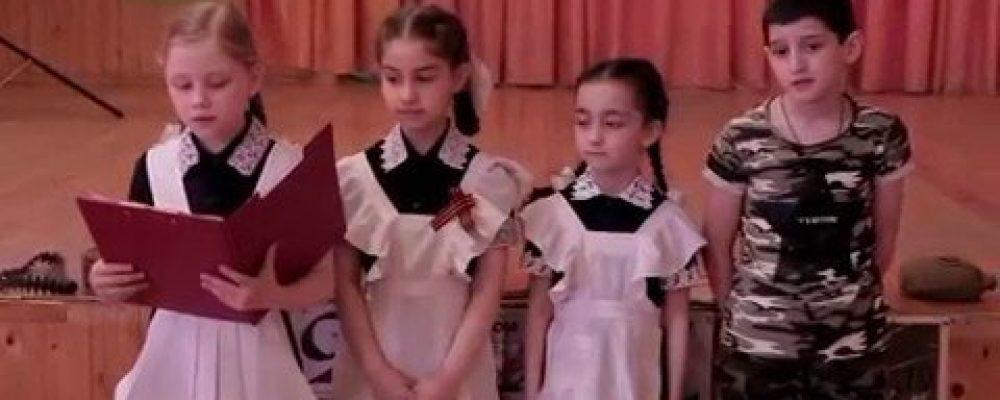 В Гагрской сш №4 прошел конкурс чтецов — Детям войны посвящается