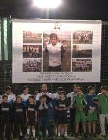 В Пицунде состоялся турнир по мини футболу среди любительских команд