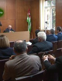 Состоялось очередное заседание депутатов Собрания Гагрского района