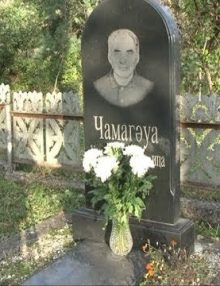В Гагре почтили память основоположника Гагрской абхазской школы №1 Хараза Хаджаратовича Чамагуа
