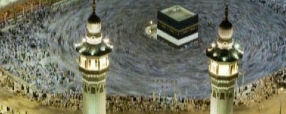 1 сентября мусульмане всего мира отмечали Курбан Байрам