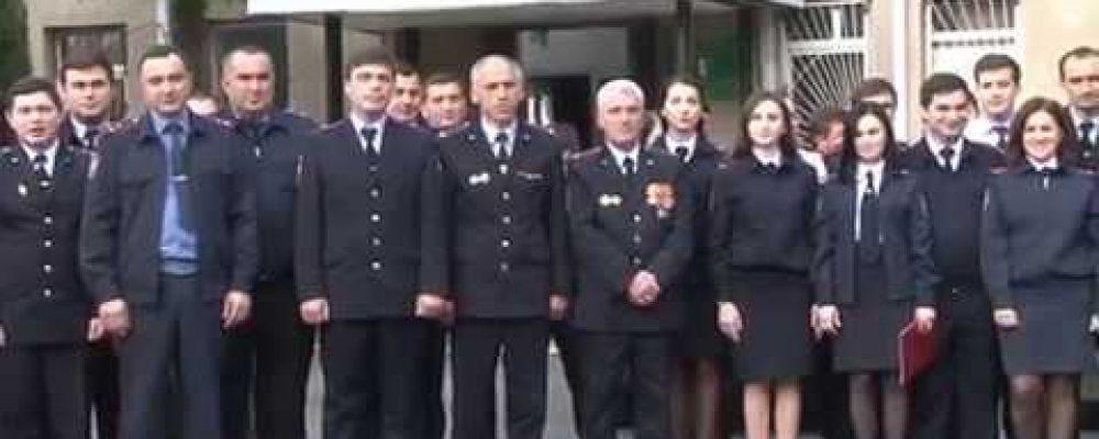 10 ноября МВД Абхазии отметило свой профессиональный праздник