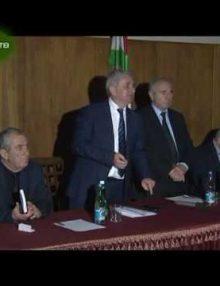 17 января президент Абхазии Рауль Хаджимба встретился с общественностью Гагрского района