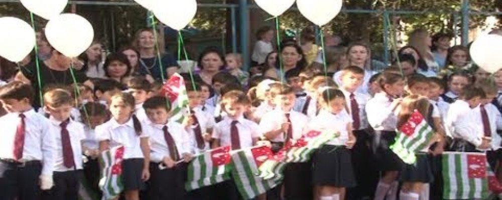 4 сентября во всех школах Абхазии прозвенел первый звонок