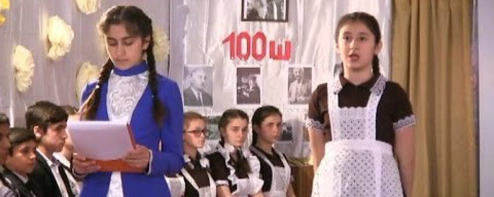 В Бзыпской сш №1 отметили 100летие со дня рождения Баграта Шинкуба