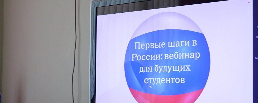 Жители Абхазии подали 190 заявок в вузы России