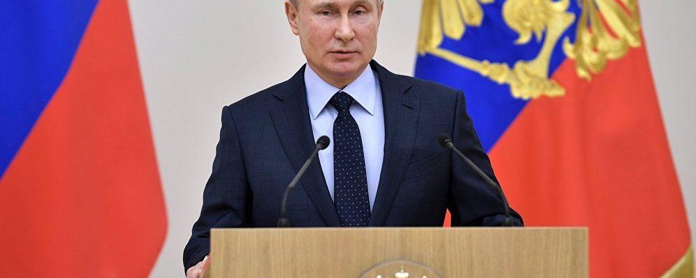 Путин подписал договор о лекарствах для живущих в Абхазии граждан России