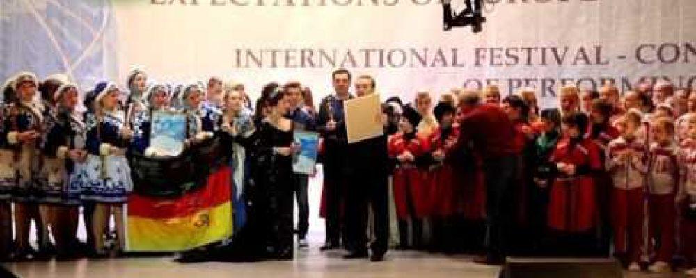 Гагрский хореографический ансамбль «Афыртын» принял участие в международном конкурсе «Надежда Европы»