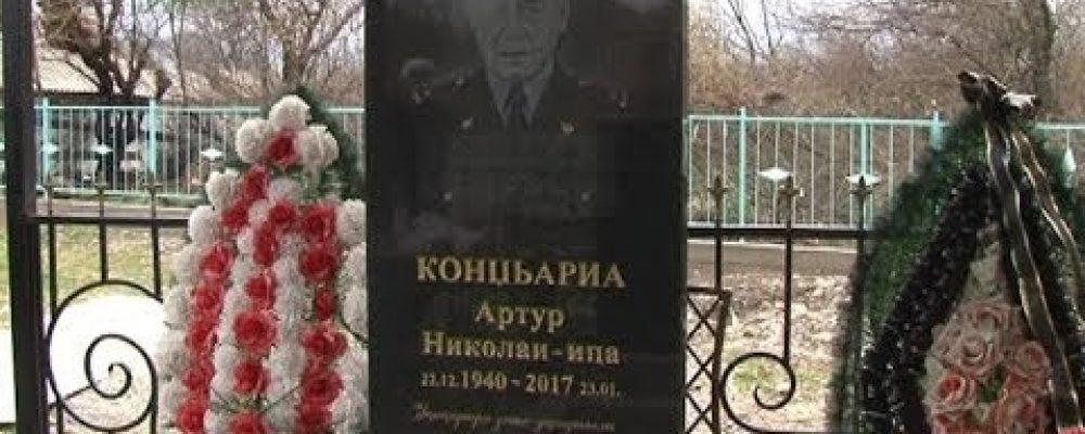 В поселке Бзыпта почтили память Артура Николаевича Конджария — лидера национально-освободительного движения Абхазии