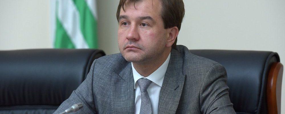 Объем российской помощи Абхазии в 2015-2016 годы составил порядка 2,9 млрд рублей