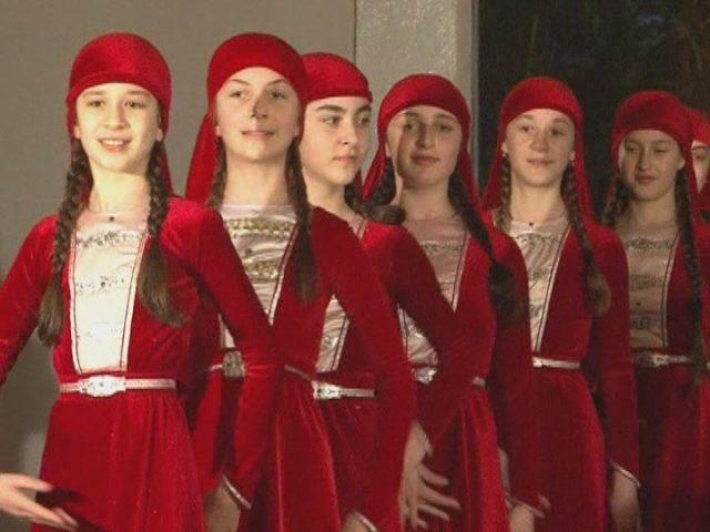 Ансамбль народного танца «Афыртын»