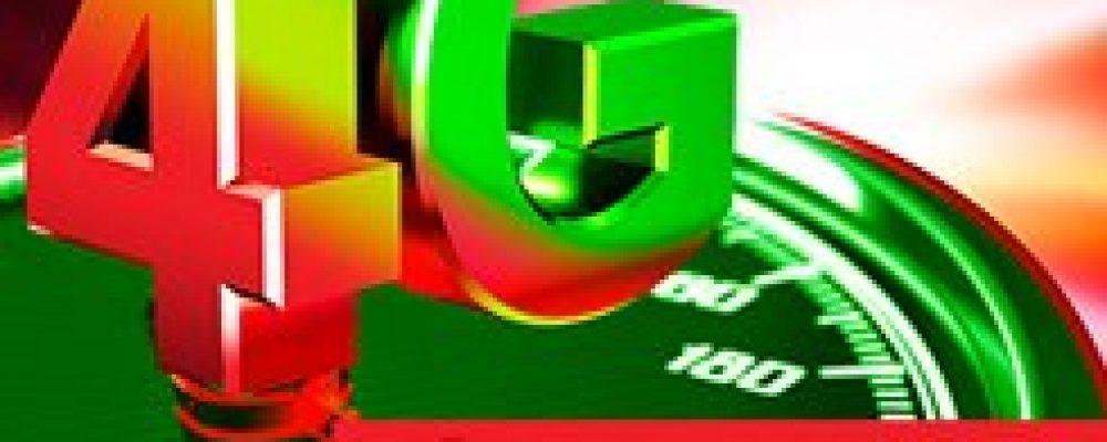 В Гагре запущен 4-G интернет