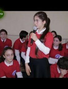 В Гагрской сш №1 прошел конкурс по истории Абхазии  Возвращение к истокам